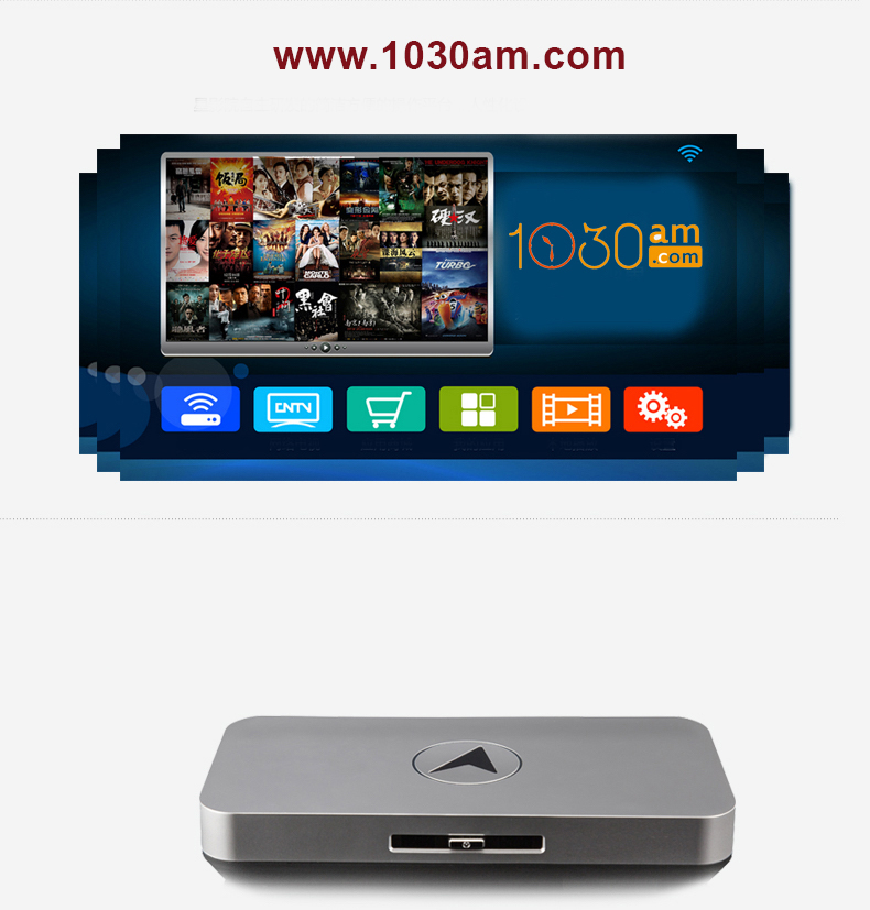 Tv online shopping