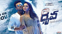 Dhruva Telugu Movie Review