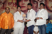Sivagami movie platinum disk function-thumbnail-8