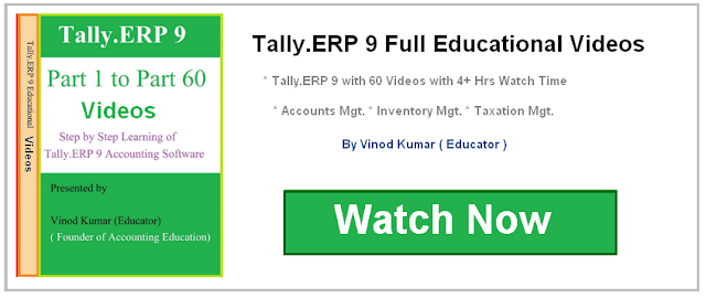 How to make Delivery challan or Delivery Note in Tally ERP 9