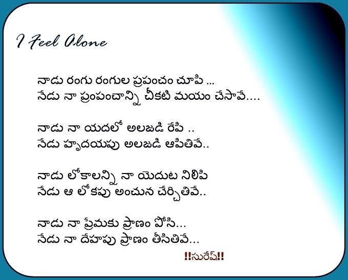 baadha-బాధ