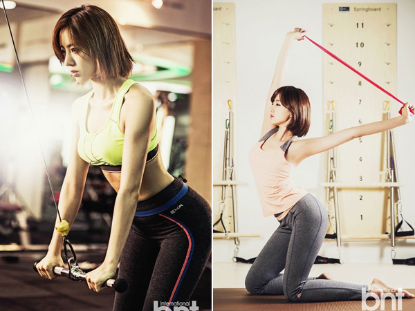 Hahm Eun-jung workout