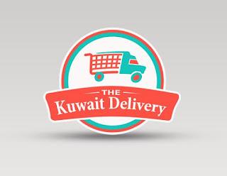 ديباجات انستقرام الكويت