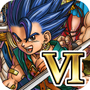 DRAGON QUEST VI iOS Game Hack Cheat No Jailbreak