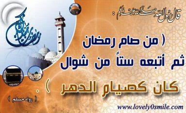 Bolehkah Berpuasa Sunnah Syawal Sebelum Membayar Puasa Ramadhan