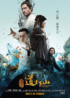 Watch Monk Comes Down the Mountain (Dao shi xia shan) (2015) movie free online