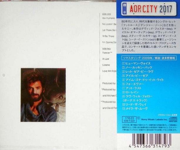 KENNY LOGGINS - Vox Humana [AOR CITY Series 2017 - remastered +2] BACK
