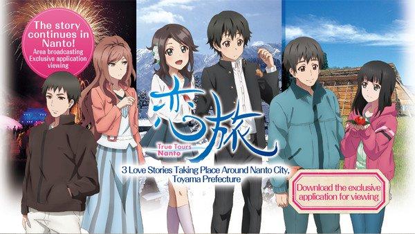Além dos Animes: P.A. Works é reconhecida por sua contribuição social