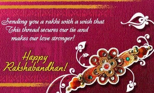 Happy Raksha Bandhan 2017 Messages