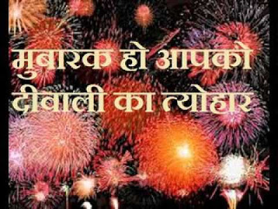 Happy-Diwali-Pictures-in-Hindi