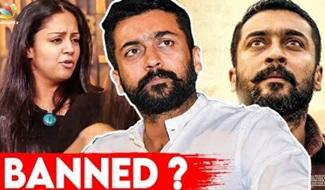 SHOCKING: Suriya-வுக்கு தடை !   Soorarai Pottru, jyothika, pon magal vandhal   Tamil News