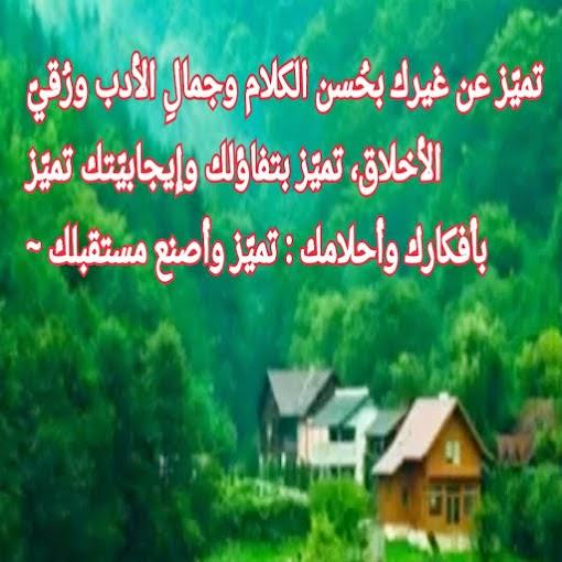 تلميذ يعرب كلمة الجزائر إعـــرابـــاً تدمع له العين Kon-momayaz-3n-ghayrak