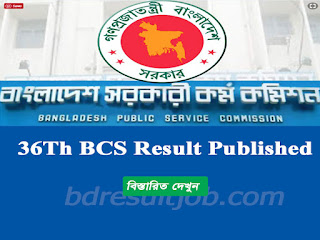 36th BCS final results has been published