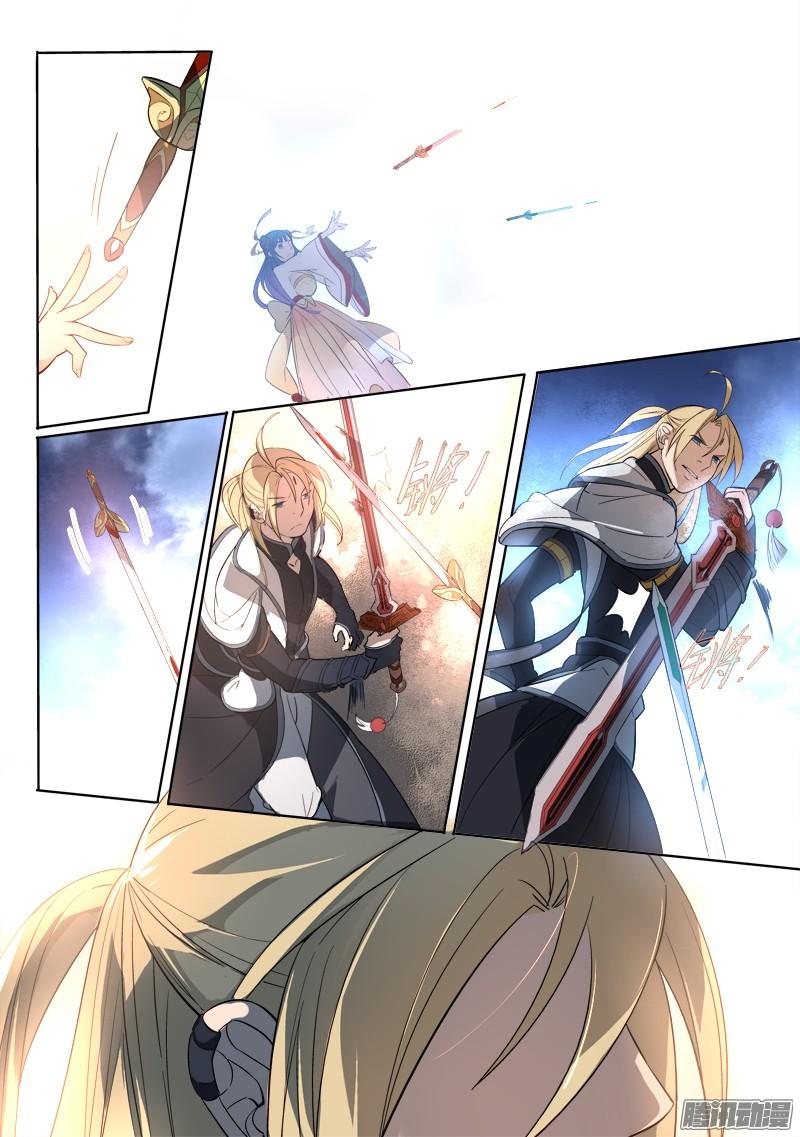 อ่านการ์ตูน Spirit Blade Mountain 243 ภาพที่ 3