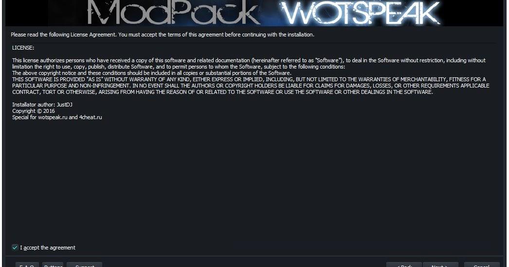 Wotspeak mod pack 0915 скачать с официального сайта - 1fdf