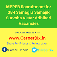 MPPEB Recruitment for 384 Samagra Samajik Surksha Vistar Adhikari Vacancies