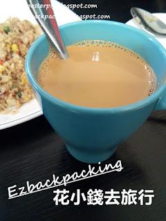 icafe尖沙咀