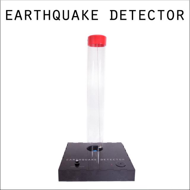 مستكشف الزلازل والاهتزازات الارضية