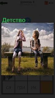 На скамейке сидят мальчик и девочка, в детстве строят гримасы друг другу