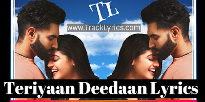 teriyaan-deedaan-dil-diyan-gallan-punjabi-song-lyrics-permish-verma