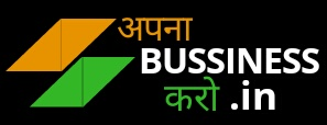 apnabussinesskaro.in-bussiness and internet tips hindi me