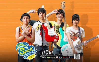 SuckSeed (2011)