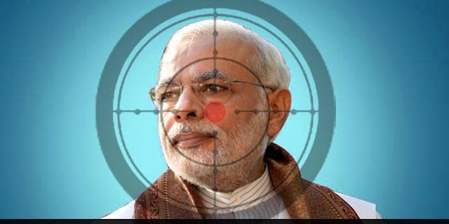 मोदी पर रोड शो में आत्मघाती हमले की साजिश, कई वामपंथी नेता गिरफ्तार | NATIONAL NEWS