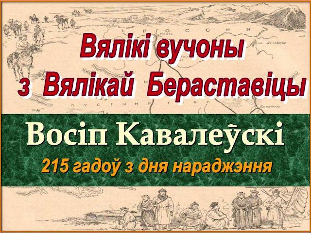 Презентации Ковалевский