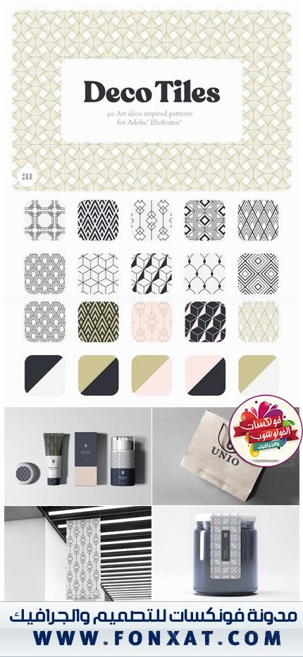 CM Deco Tiles