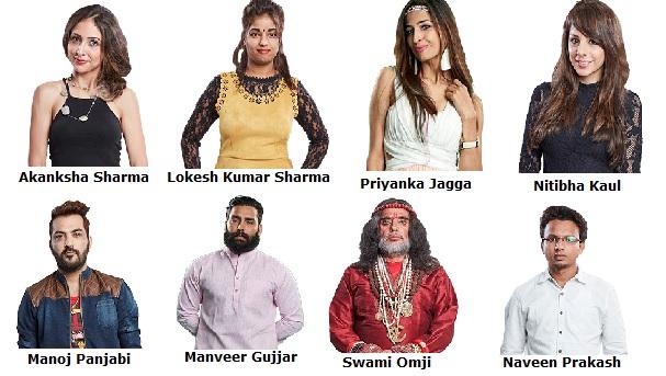 Bigg Boss 10 Contestants List Of Common People