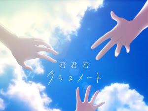 Gin no Guardian II ED Theme Song - Kimi Kimi Kimi