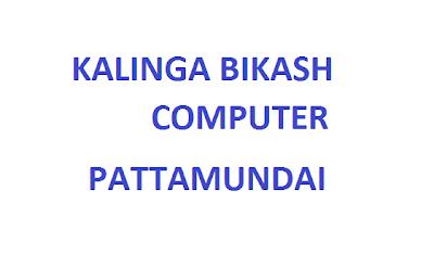 bikash name image - photo #32