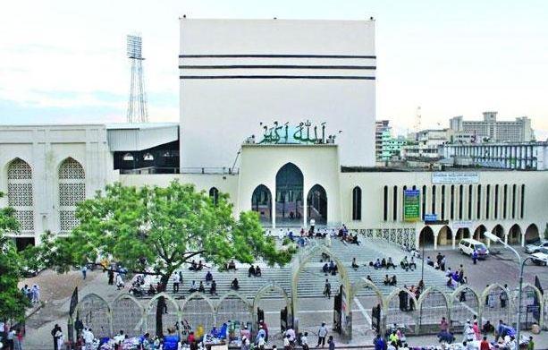Baitul Mukarram Masjid