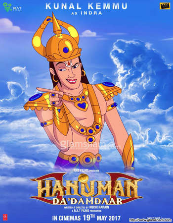 Hanuman Da' Damdaar 2017 Full Hindi Movie HDRip Download