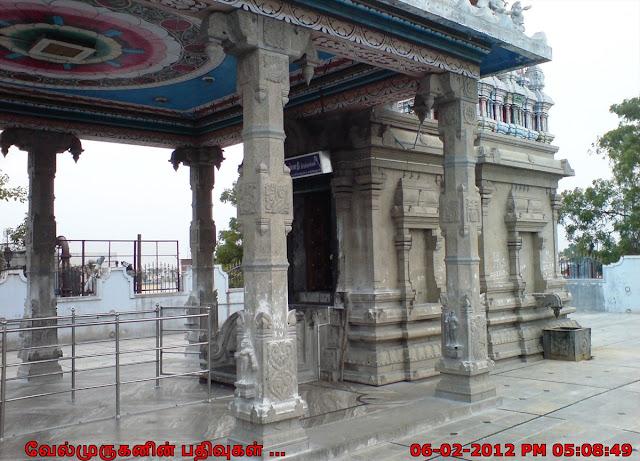 Tiruthangal Palani Andavar Temple