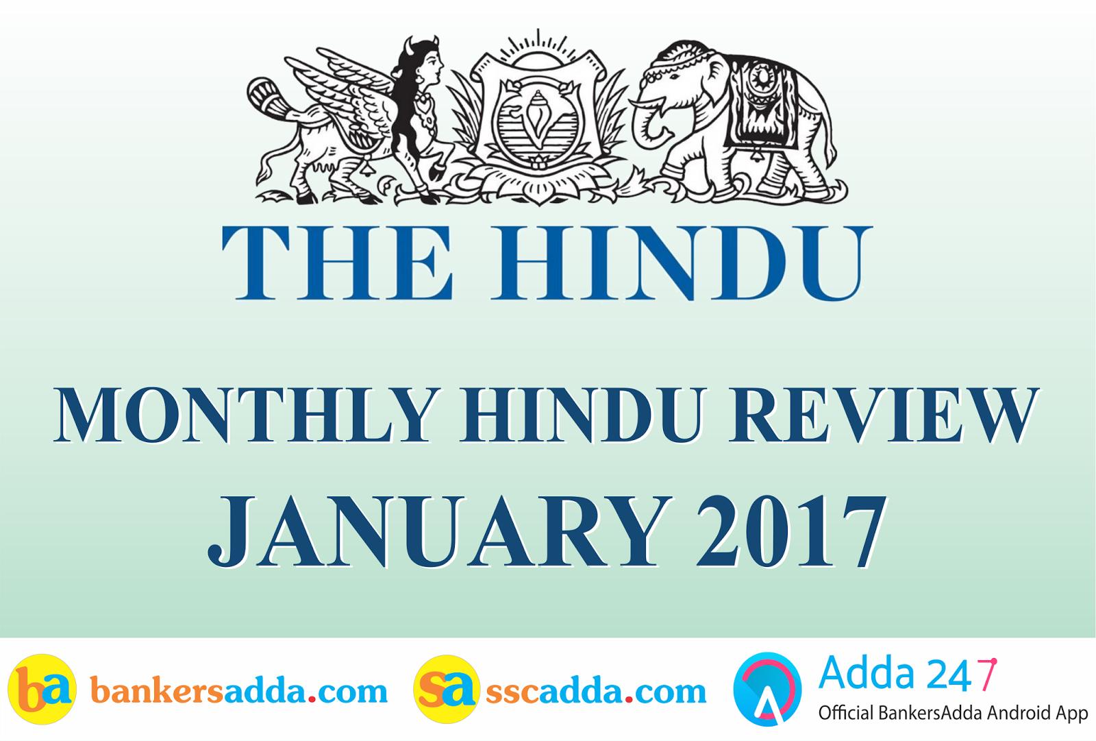 the hindu online newspaper pdf vision