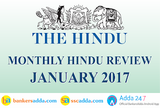Gk power capsule the hindu review