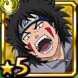 Kiba - Two-Headed Fangs
