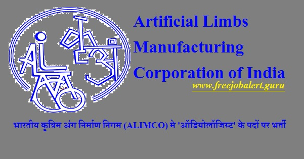 Artificial Limbs Manufacturing Corporation of India, ALIMCO, ALIMCO Recruitment, Audiologist, Graduation, Latest Jobs, alimco logo