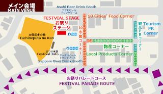 2016 Aomori 10 City Festival in Goshogawara Venue Map 平成28年あおもり10市大祭典in五所川原 会場案内Aomori Toshi Taisaiten