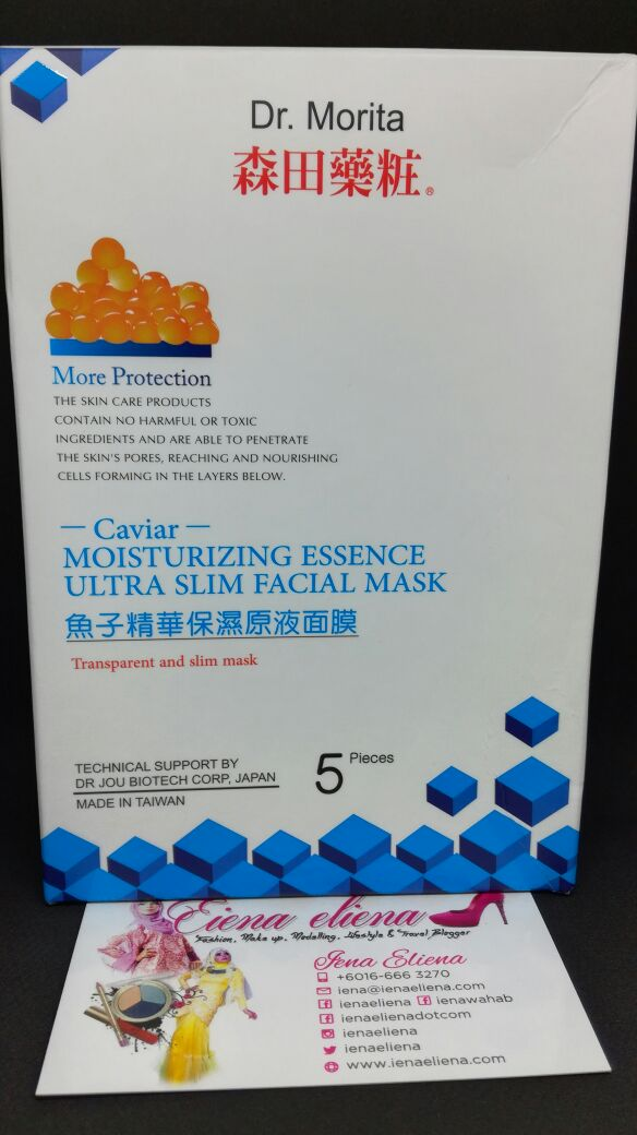 Dr.Morita Mask Moisturizing Essence Ultra Slim Facial Mask