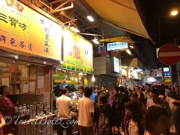 Street Food in Mongkok (Hongkong)