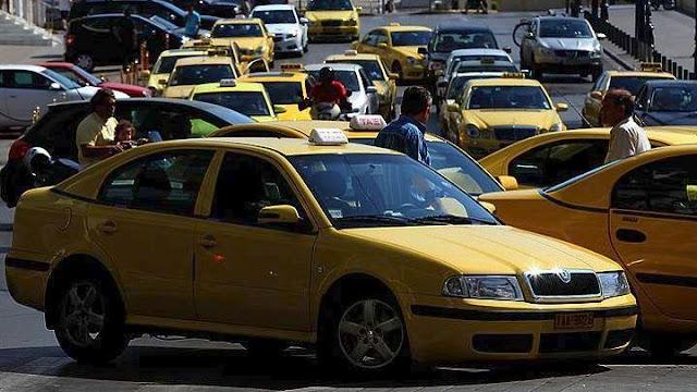 Πανελλαδική στάση εργασίας των ταξί στις 8 Νοεμβρίου