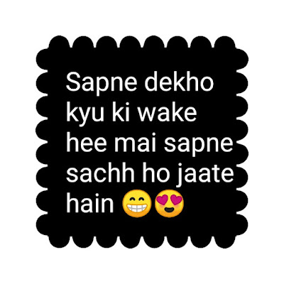 Whats app Status in hindi , whats app Status , funny whats app status
