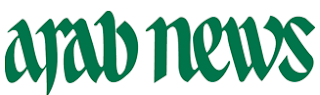 Arab News Logo Saudi Arabia blog