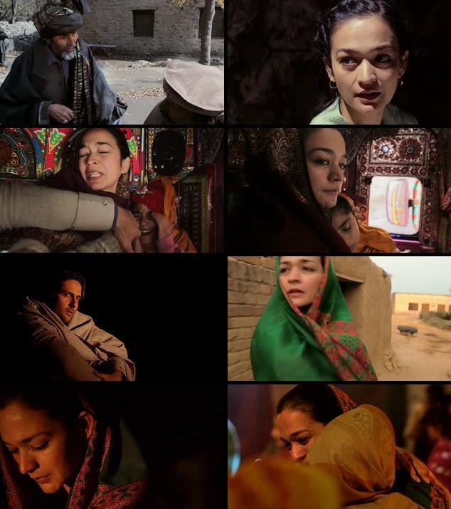 Dukhtar 2015 Urdu DVDRip