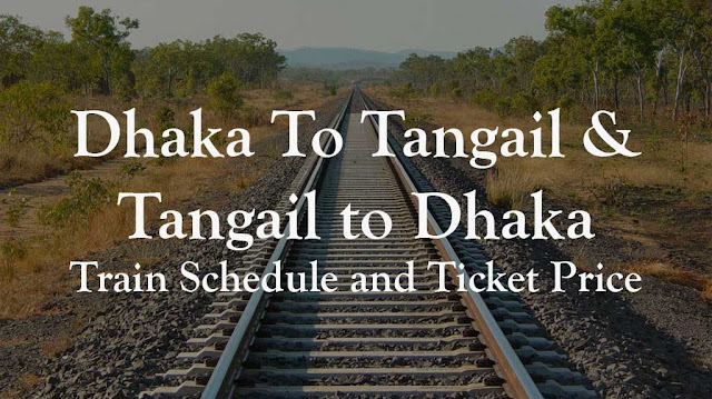 dhaka-to-tangail-and-tangail-to-dhaka-train-schedule-and-ticket-price