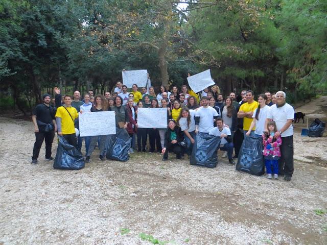 ΝΕΑ ΑΚΡΟΠΟΛΗ Ζωγράφου: Καθαρίζουμε τη γειτονιά μας!