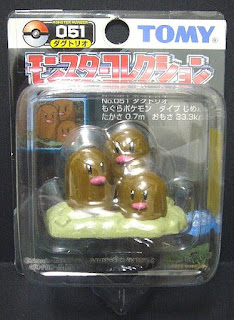 Dugtrio Pokemon figure Tomy Monster Collection black package series