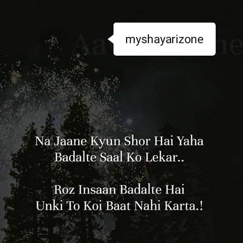 Pic SMS Sad Shayari Image in Hindi